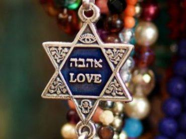 Ізраїль опинився на 11-му місці в рейтингу щастя за версією ООН