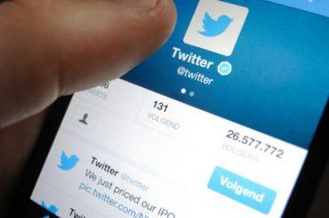 Министр Израиля пригрозил ответственностью – акции Twitter упали