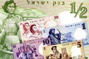 Украинская ассоциация иудаики готовит конференцию к 70-й годовщине Израиля